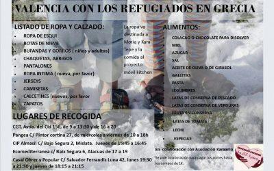RECOGIDA EN AYUDA A LOS REFUGIADOS DE GRECIA